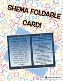 Shema Card