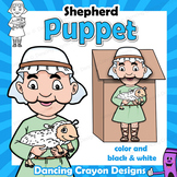 Shepherd Boy Puppet and Sheep | Printable Paper Bag Puppet Template