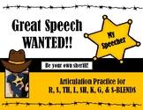 Sheriff Speech Badges for Articulation
