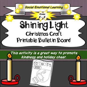Shining Light- Printable- Christmas Craft- Decoration- Holiday Activity-SEL