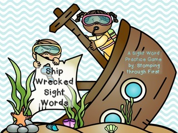 Ship Wrecked Sight Words- Dolch Sight Word Game BUNDLE!