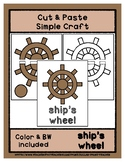 Ship's Wheel - Cut & Paste Craft - Super Easy Perfect for