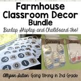 Farmhouse Classroom Decor Bundle - Burlap, Shiplap & Chalk