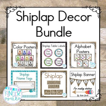 Shiplap Classroom Decor Bundle