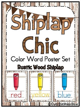 Shiplap Rustic Wood Color Words Poster Set