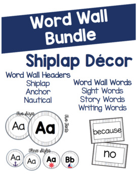 Shiplap Word Wall Bundle