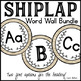 Shiplap Word Wall Bundle