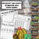 Shiplap and Succulents Class Decor Bundle (Behavior Chart, Name Plates, Labels)