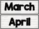 Shiplap months