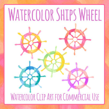 Ships Wheel Handpainted Watercolor Clip Art Set Commercial Use