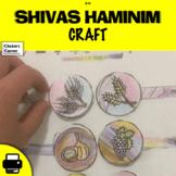 Shivas HaMinim Craft!