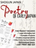 Japan under the Shoguns - Poetry of Early Japan. NO PREP!