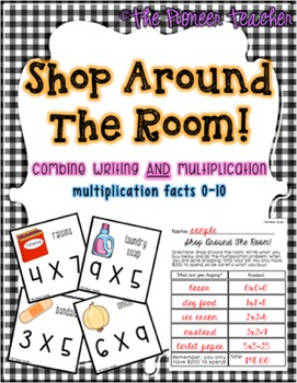 Shop Around The Room {Integrate Multiplication And Writing}