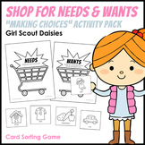 "Shop for Needs & Wants - Girl Scout Daisies - ""Making Choices"" Leaf (Step 1)"