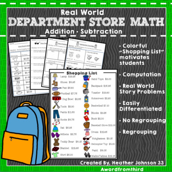 Shopping List Math Add & Subtract: Money: Real World Appli