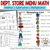 Shopping Math Add Subtract Multiply: Money: Real-World: Word Problems