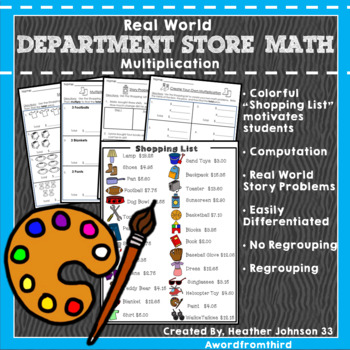 Shopping Math Multiplication: Money Real-World Word Proble