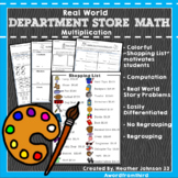 Shopping Math Multiplication: Money Real-World Word Problems: Multi-step Problem