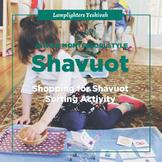 Shopping for Shavuot Sorting Activity - Jewish Montessori Style
