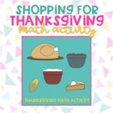 Shopping for Thanksgiving Math Activity {FREEBIE}