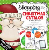 Christmas Math Project - Christmas Activities - Christmas