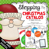 Christmas Activities - Math Project - Shopping the Catalog - PBL