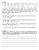 Shopping/Getting Ready Vocabulary Unit Bundle (Spanish 2: Realidades+)