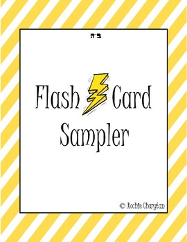 Shorashim Flashcards Sample
