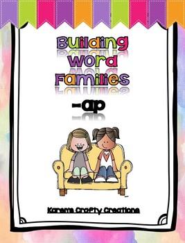 Short A: Building Word Families:  -ap
