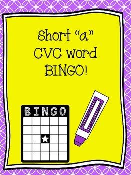 Short A CVC Bingo