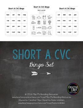 Short A CVC Bingo Set