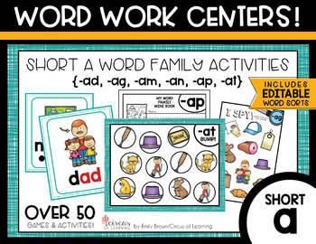 Short A CVC Word Work Centers