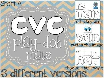 Short A CVC Play-Doh Mats (3 versions)