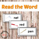 Short A CVC Printables - A Book for Reading and Writing