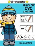 """Short """"a"""" CVC Puzzles"""
