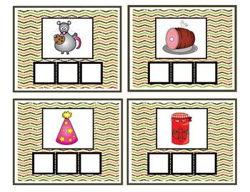 Short A CVC Word Building Cards