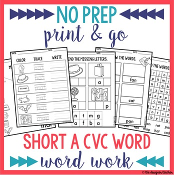 NO PREP Print & Go Short A CVC Word Work FREEBIE