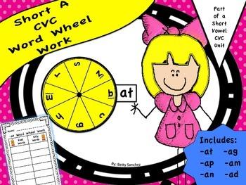 Short A CVC Word Wheel Word Work