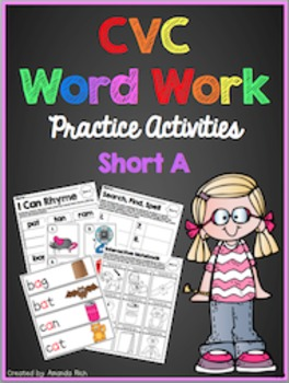 Short A CVC Word Work Activities