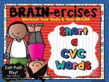 Short A CVC Words BRAIN-ercises