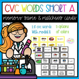 Short A CVC Words Memory Game and Vocabulary Matching cards