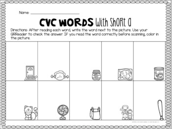 Short A CVC Words with QR Codes
