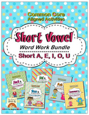 Short Vowels A, E, I, O, U Word Work Bundle! (Common Core Aligned)