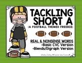 Short A Freebie - Football Theme