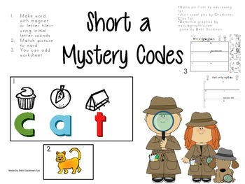Short A-Mystery Code