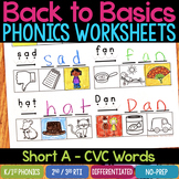 Short A Worksheets & Activities - Short A Word Work (No-Pr