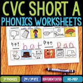 Short A Worksheets & Activities - Short A Word Work (No-Prep Phonics Worksheets)