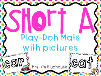 Short A Play-Doh Mats with Pictures