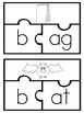 Short A Puzzles (Color & BW)