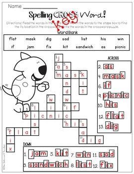 Short A & Short I Crossword Puzzle
